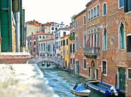 Hotel near Venice