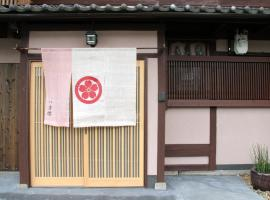 Хотел снимка: Kyoyado Yaezakura