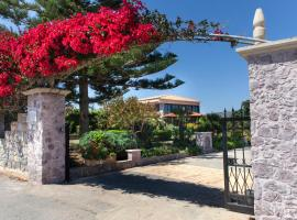 Hotel photo: Villa Antikleia