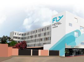 Photo de l'hôtel: Fly Hotel