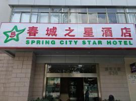 Hotel photo: City Star Ji Feng Branch