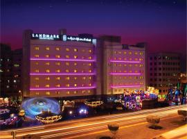 Hotel photo: Landmark Grand Hotel
