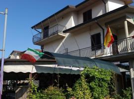 Hình ảnh khách sạn: Hotel Tarabaralla