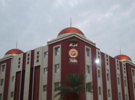 Hotel near Az-Zahran