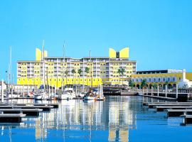 Hotel Photo: Wakayama Marina City Hotel