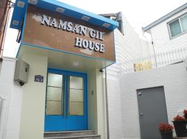 Hotel Photo: Namsan Gil House