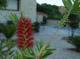Hình ảnh khách sạn: Softades Cottage