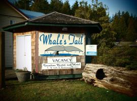 Hotel photo: Whale's Tail Guest Suites