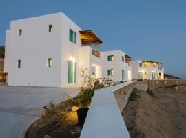 מלון צילום: Ios Sea View