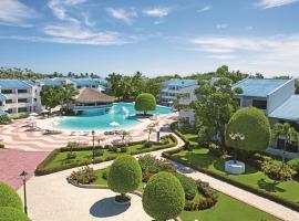 Hotel near Доминиканская Республика
