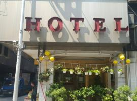 A picture of the hotel: Aloha Hotel