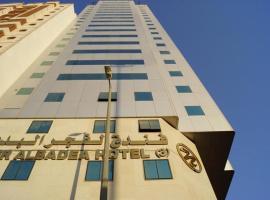 Ξενοδοχείο φωτογραφία: Al Fajr Al Badea Hotel 3