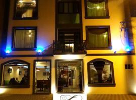 A picture of the hotel: Veranda Hotel