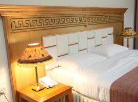 Hotel photo: Flamingo Hotel Apartment