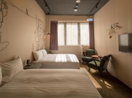 Hotel photo: Cho Hotel