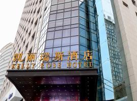 Hotel near Tianshui