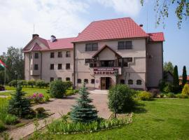 A picture of the hotel: Hotel complex Ozerny