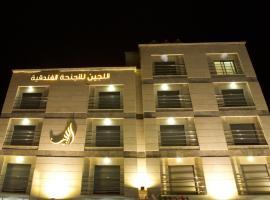 Hotel near Jubeiha