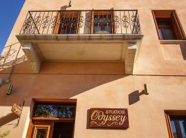 Hotel photo: Odyssey Studios