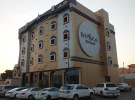 Hotel photo: Five Floors Hotel Suites