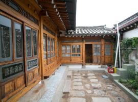 Hotel photo: Nuri Hanok Guesthouse
