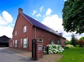 Hotel photo: Lokven Hoeve