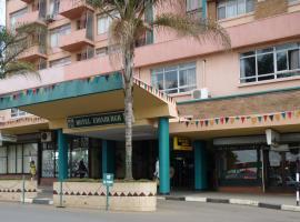 Hotel near キトウェ