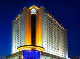 Foto di Hotel: Grand Park Wuxi