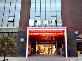 Hotel near 武漢市