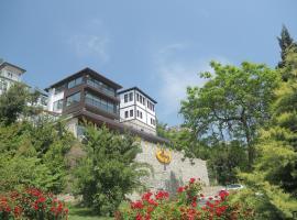 Фотографія готелю: Evimiz Hotel