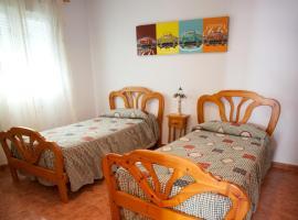Hotel photo: casa rural marchena