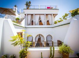 Hotel photo: Dar Mayssane