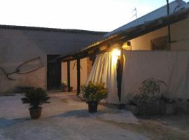 Фотографія готелю: Casale Pellegrino
