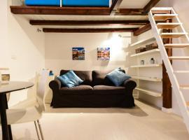 Фотография гостиницы: Campo de'Fiori Cozy Studio