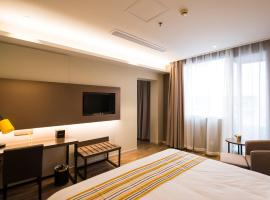 Hotel photo: Homeinn Plus Dinosaur Park Wanda Plaza ChangZhou