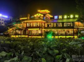 Hình ảnh khách sạn: Han Tang Xin Ge Hotel Guilin Two Rivers and Four Lakes