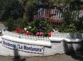 酒店照片: Casa Romantica