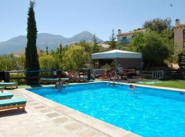Hotel Photo: Cabañas Imagina