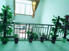 A picture of the hotel: Changsha Airport Xianghui Guest House