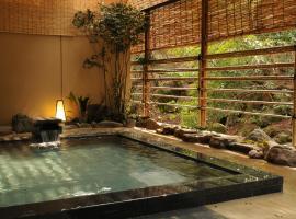 Hotel photo: Iwaso