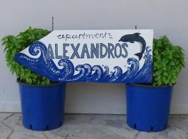Hotel Photo: Alexandros Apartments