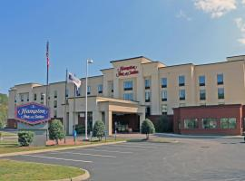 A picture of the hotel: Hampton Inn & Suites Norfolk-Airport