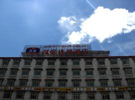 A picture of the hotel: Hanting Express Shigatse Shandong Road