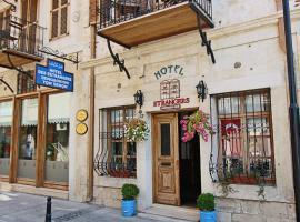 Hotelfotos: Hotel Des Etrangers - Special Category