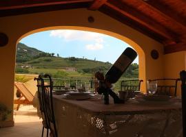 A picture of the hotel: La Palma