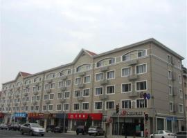 Хотел снимка: Jinjiang Inn Dalian Lianhe Road