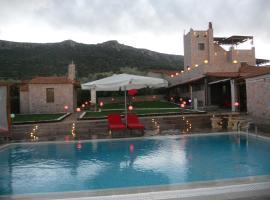Foto do Hotel: Villa Eleftheria