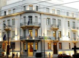 Hotel photo: Art Hotel Athens