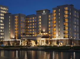 Hotel photo: Embassy Suites by Hilton The Woodlands