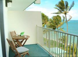 Photo de l'hôtel: Paradise Beachfront Palm 603